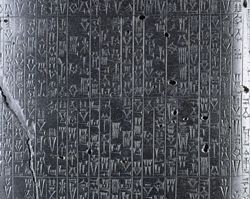 Text of the Basalt stele
