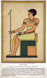 Egyptian god, I-Em-Hetep or Imhotep
