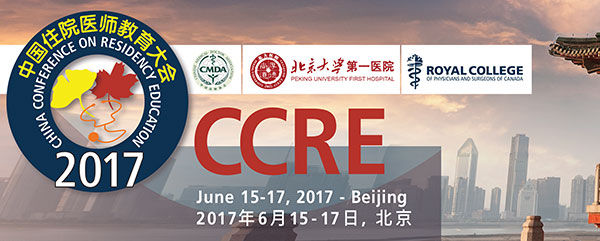 CCRE Banner